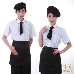 Đồng phục của phục vụ 03